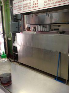 dumpling shop int
