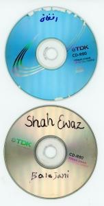 shah ewaz001